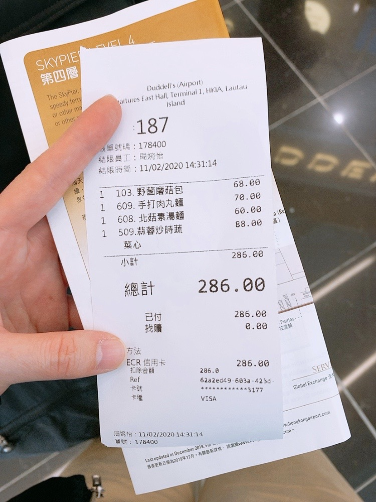 香港空港 おすすめ レストラン DUDDELL'S 価格