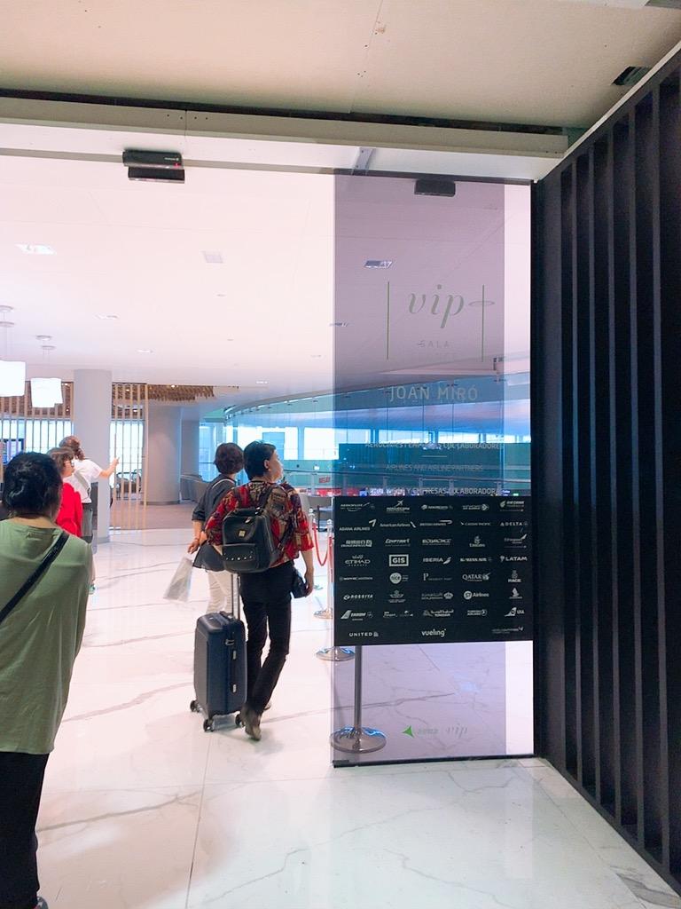 バルセロナ 空港 Fasr lane 優先 保安検査 ビジネスクラス ファーストクラス 上級会員 プライオリティパス