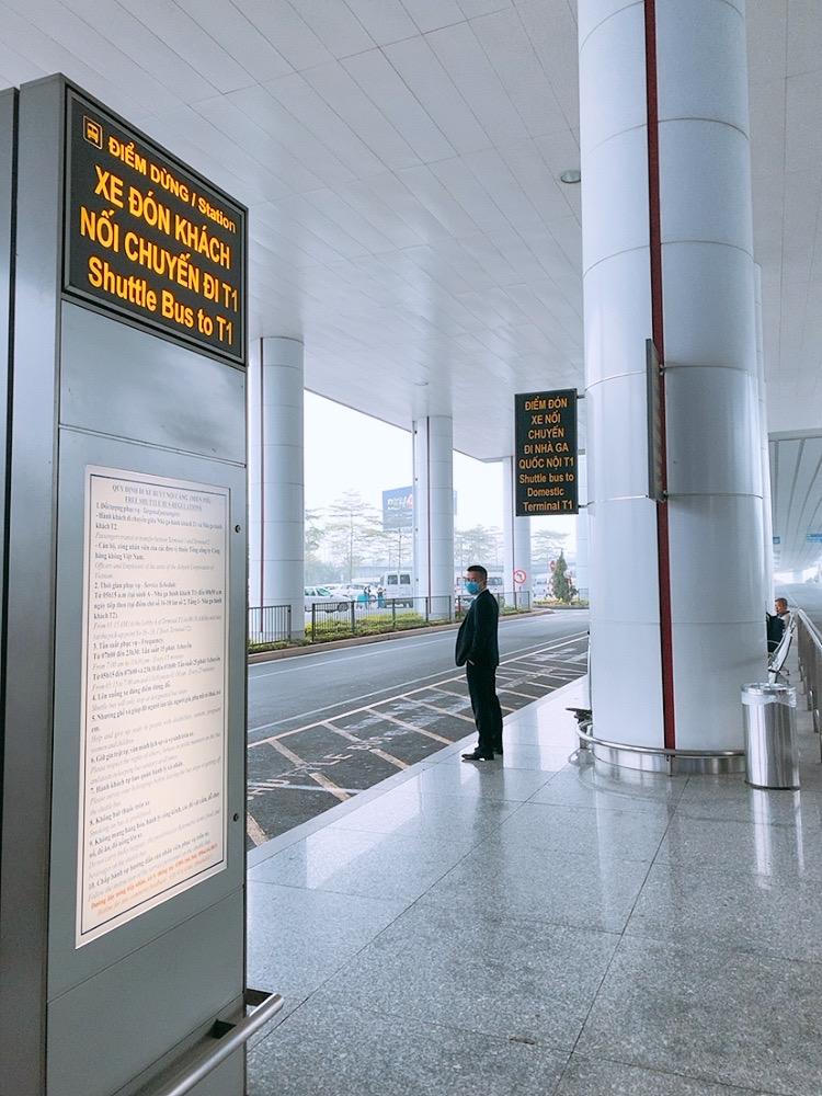 ハノイ 空港 ノイバイ空港 国際線 国内線 連絡バス 場所