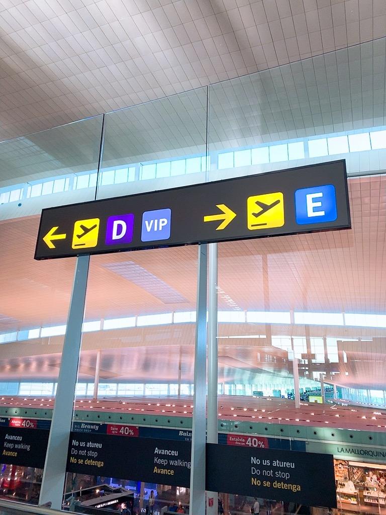 バルセロナ 空港 Fasr lane VIP ラウンジ
