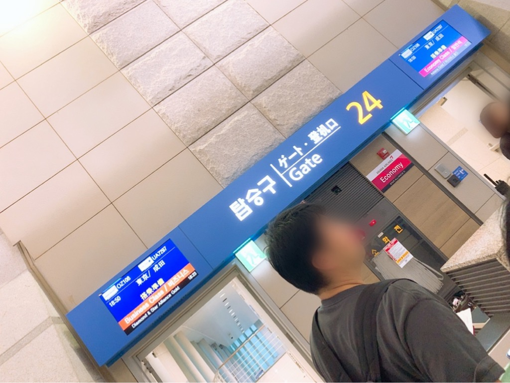 仁川 東京 アシアナ航空 搭乗 ボーディング ゲート