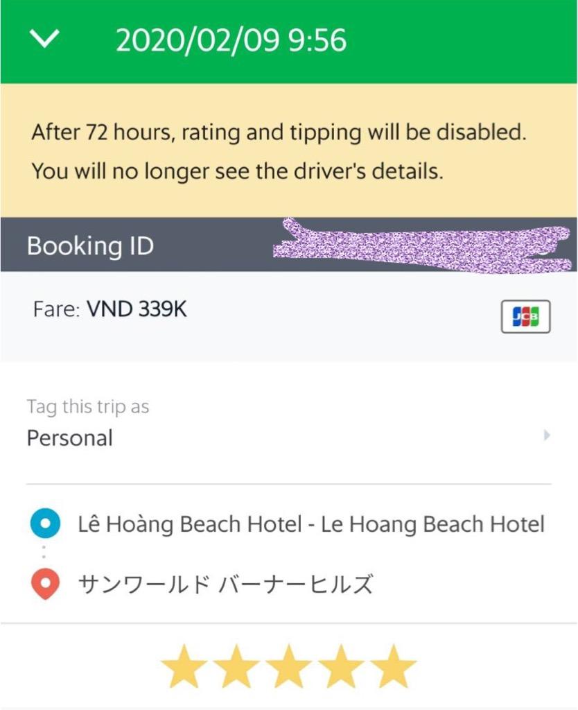 ダナン バーナーヒルズ 行き方 ベトナム タクシー グラブ Grab