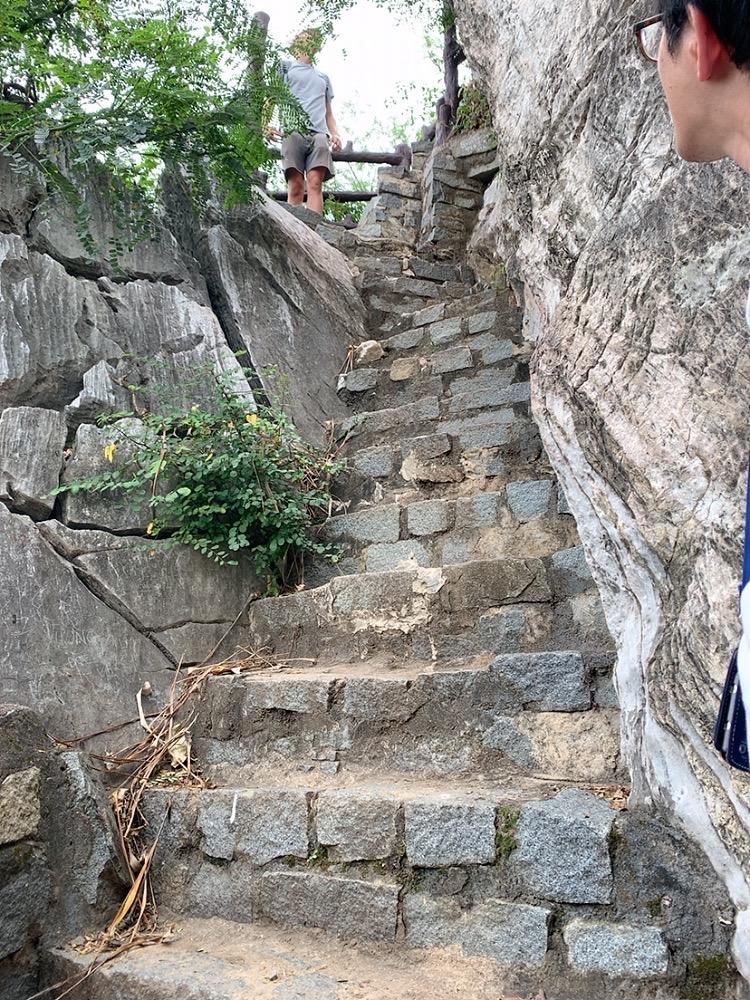 五行山 行き方 ハード 歩く 服装 洞窟 山 展望台