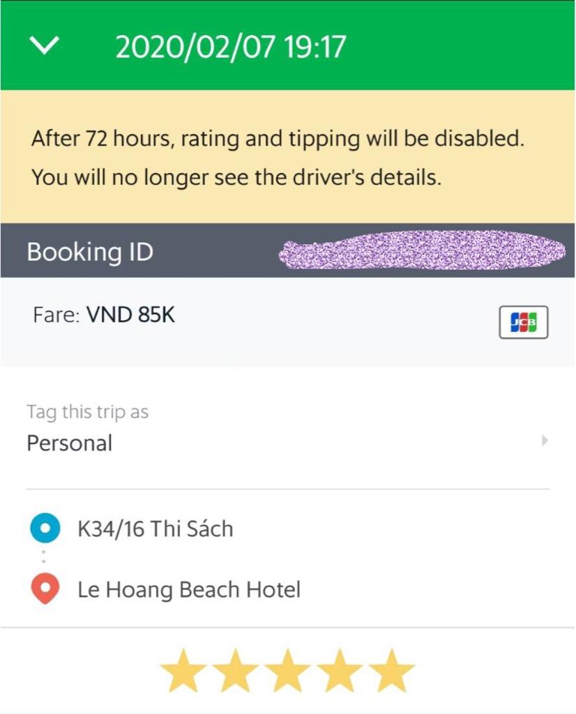 ダナン空港 ホテル タクシー グラブ Grab 料金