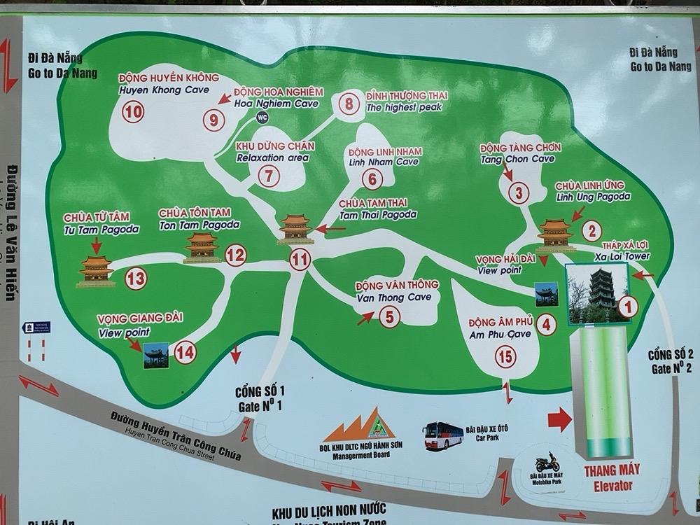 五行山 地図