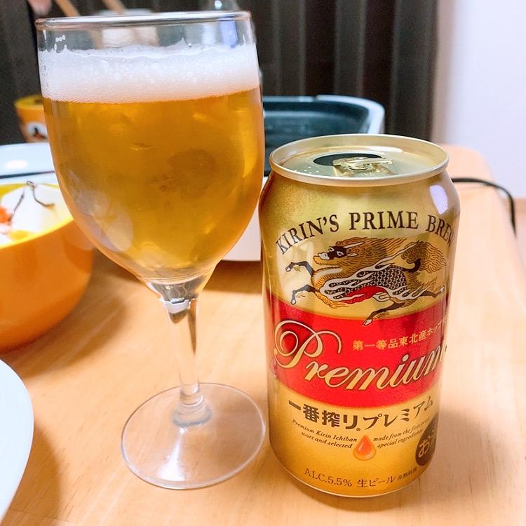 キリン プレミアム 一番搾り 株主優待 ビール
