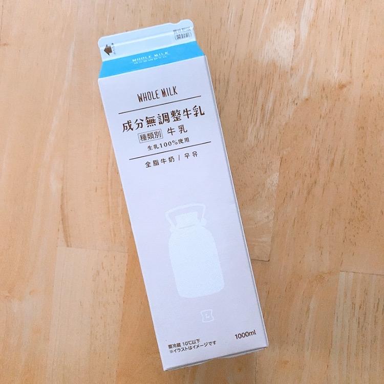 ローソン 牛乳 ミルク