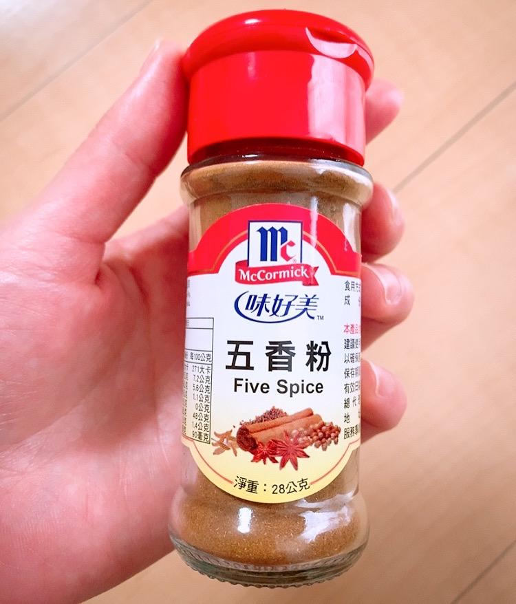 台湾 オススメ おすすめ お土産 五香粉
