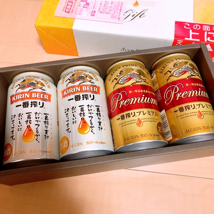 キリン 一番搾り プレミアム 株主優待 ビール