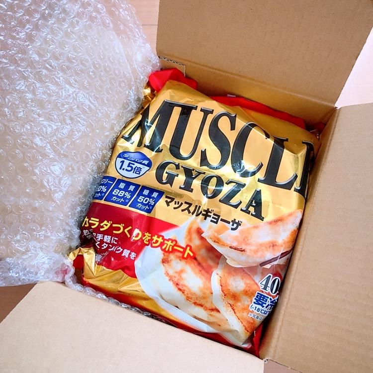 マッスル餃子 筋トレ ダイエット プレゼント