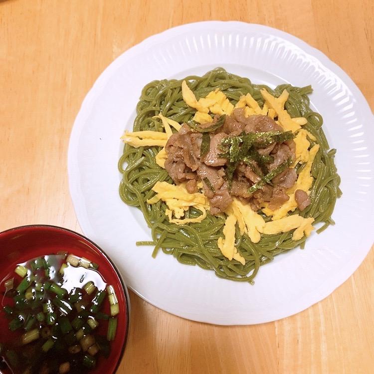 瓦そば うどん 緑色の麺 そば 代用 代替 代用品 代替品 やさいのなちゅるん