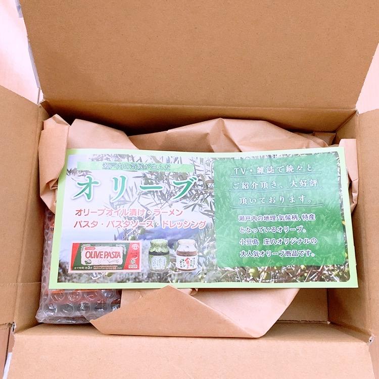 島のパスタソース ボロネーゼ  小豆島庄八 贈り物 ギフト パスタソース  簡単 おすすめ