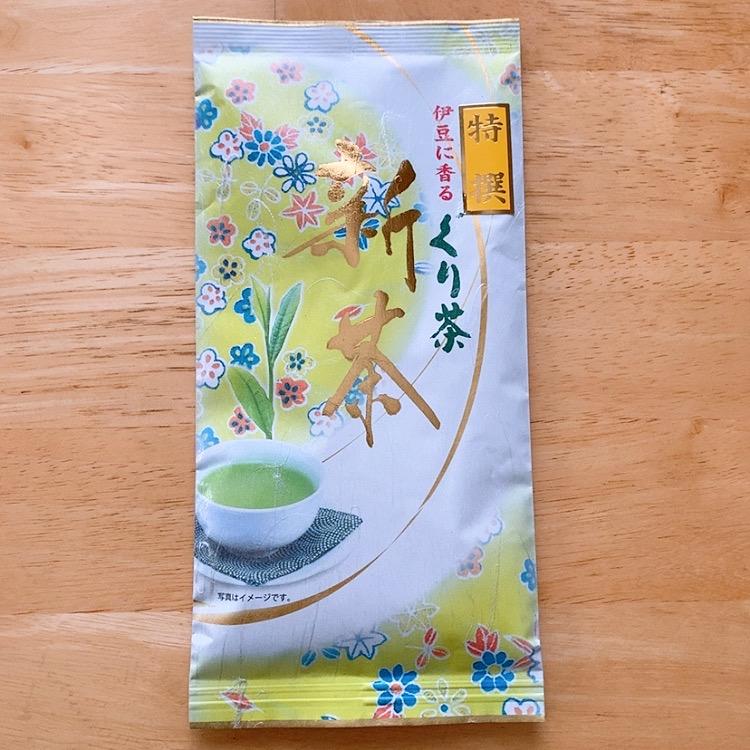 ぐり茶 新茶 緑茶 みどり 市川のぐり茶 市川製茶