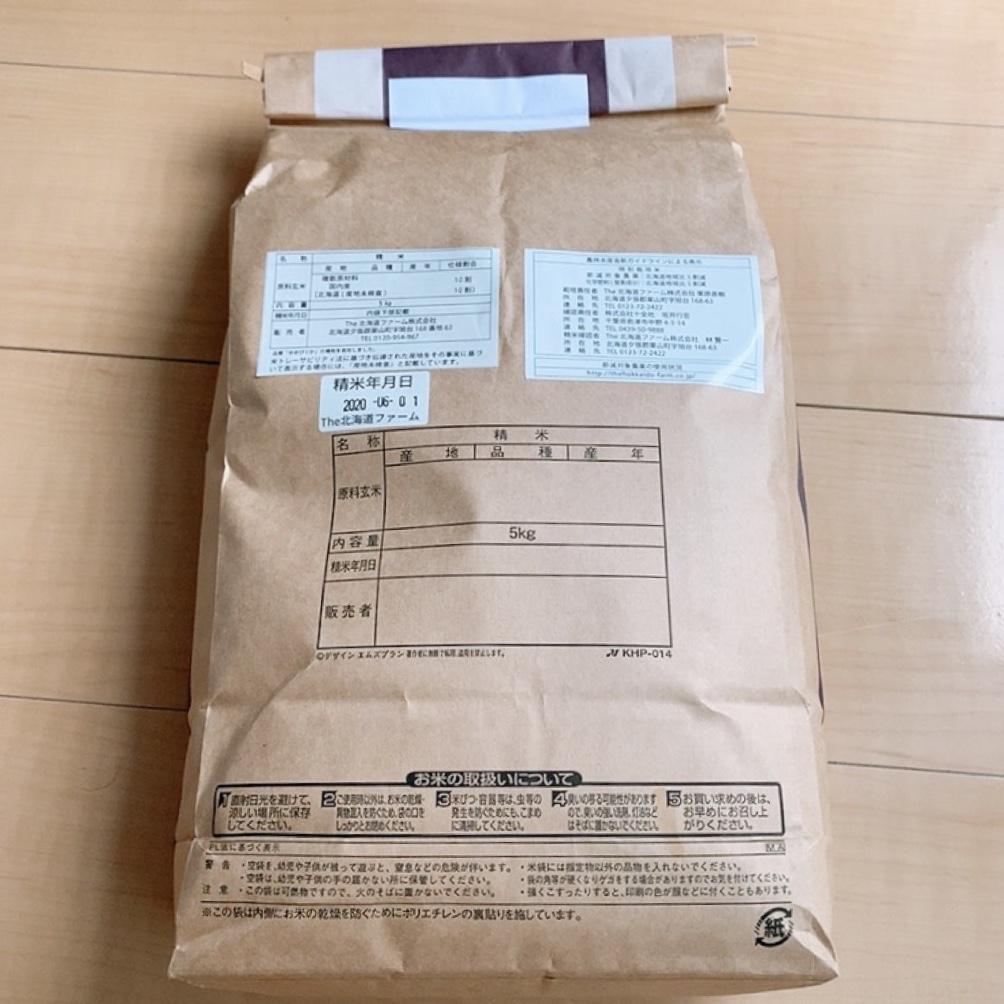 通販 お米 ご飯 うたう ゆめぴりか 北海道 ご飯 お米 5キロ