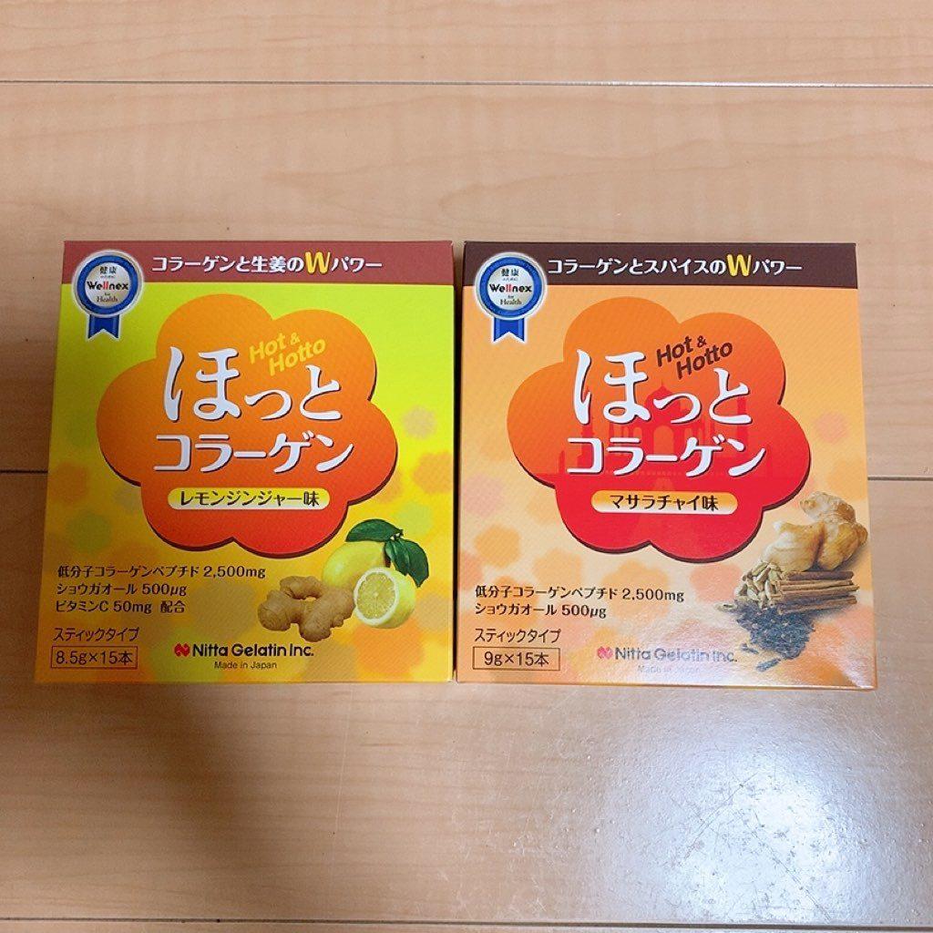 妊活 温活 冷え対策 冷え性 治す ほっとコラーゲン ニッタバイオラボ 温活 冷え性 対策