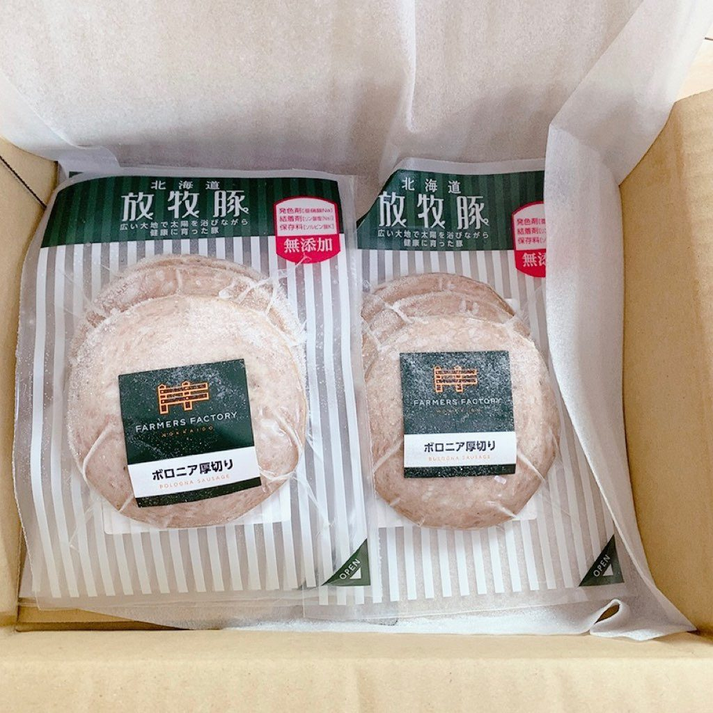 北海道 放牧 豚 ボロニア 厚切り ソーセージ ギフト 内祝い おすすめ 口コミ 評判