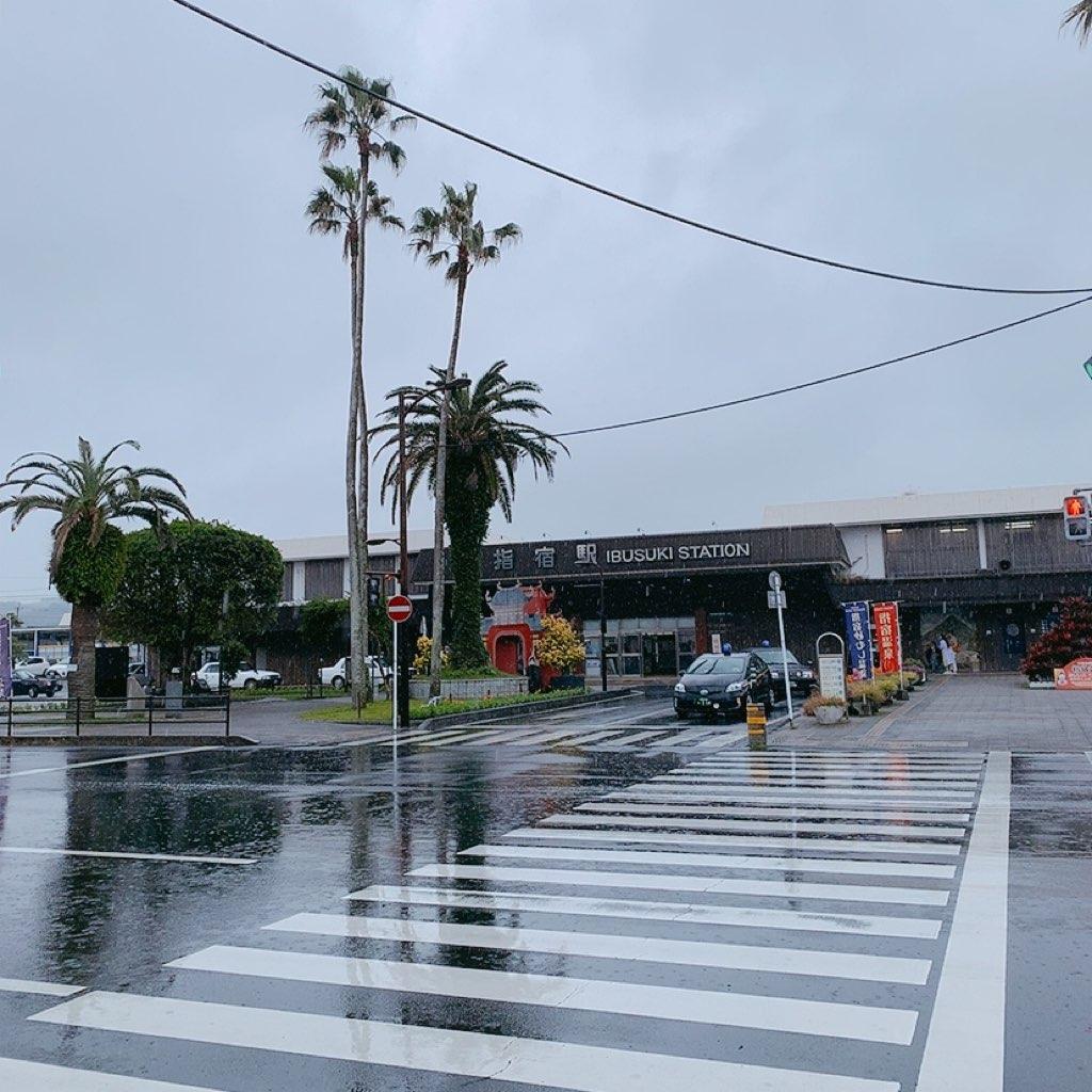 指宿駅 鹿児島空港