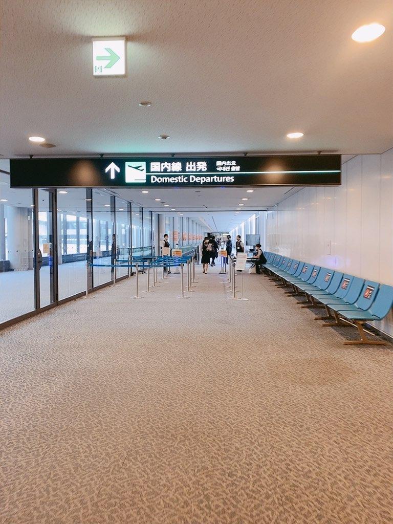 成田空港 国内線 第一ターミナル 出発ゲート