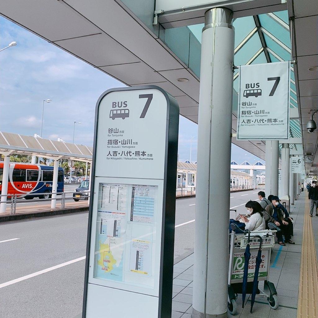 鹿児島空港 バス 指宿 バス停