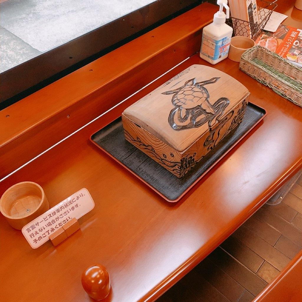 いぶたま 指宿のたまて箱 JR九州 いぶたま号 車内 言霊サービス たまて箱