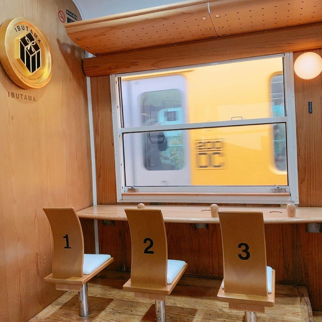 いぶたま 指宿のたまて箱 JR九州 いぶたま号 車内 座席 シート 子供 サークル 椅子