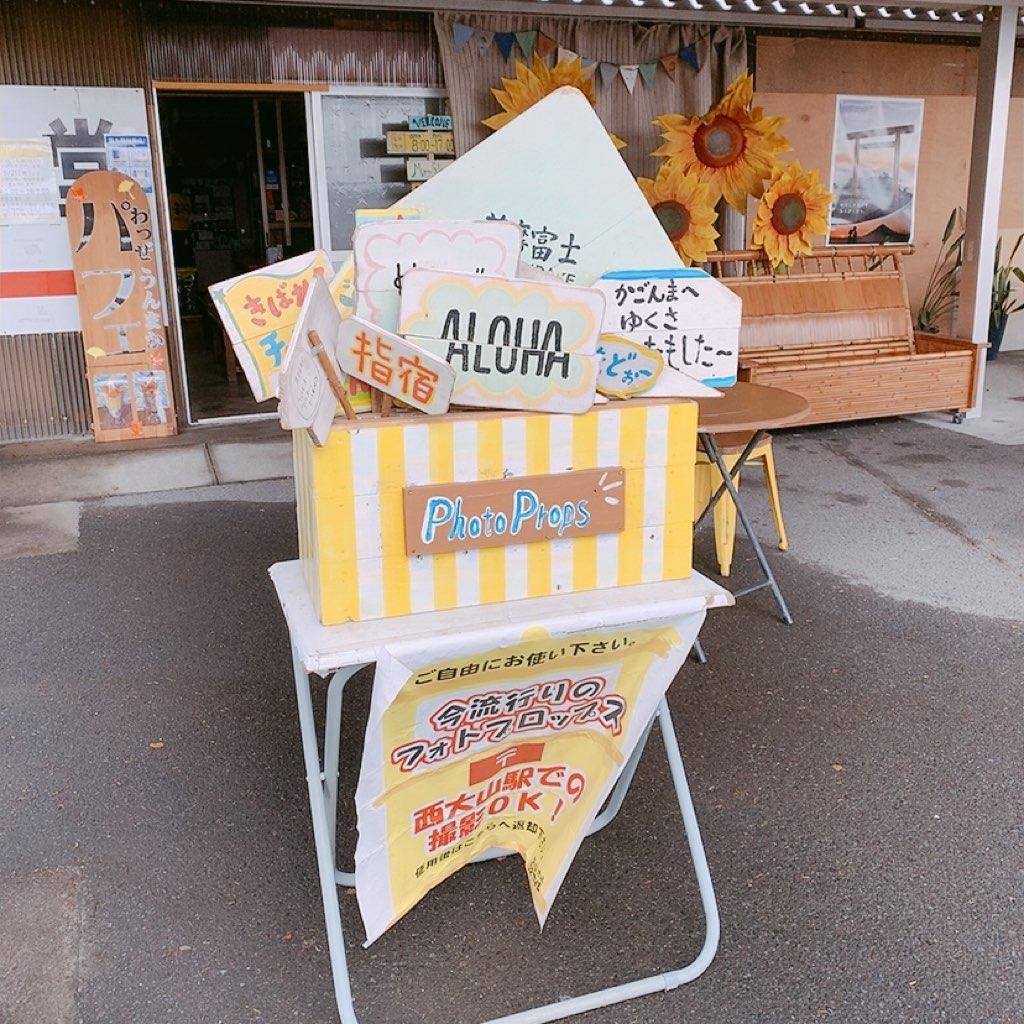 指宿 観光 おすすめ かいもん市場 久太郎