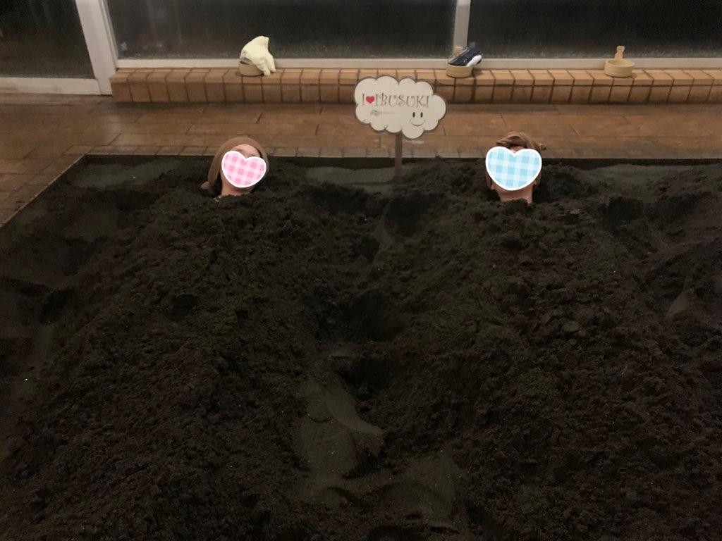 指宿 ホテル 休暇村 砂蒸し風呂 砂風呂
