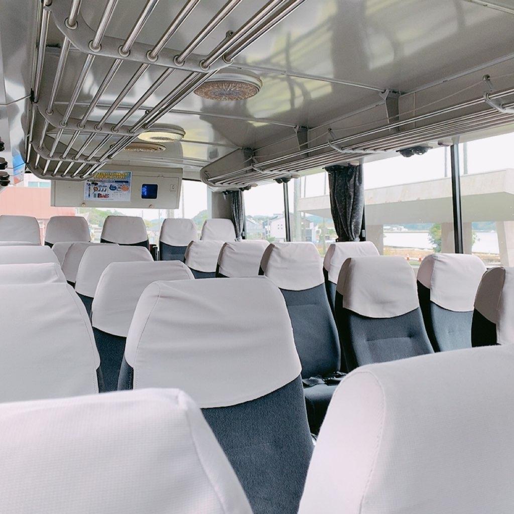 池田湖 龍宮神社 長崎鼻 観光 鹿児島 指宿 観光 バス のったりおりたり バス 乗り放題 バス 車内