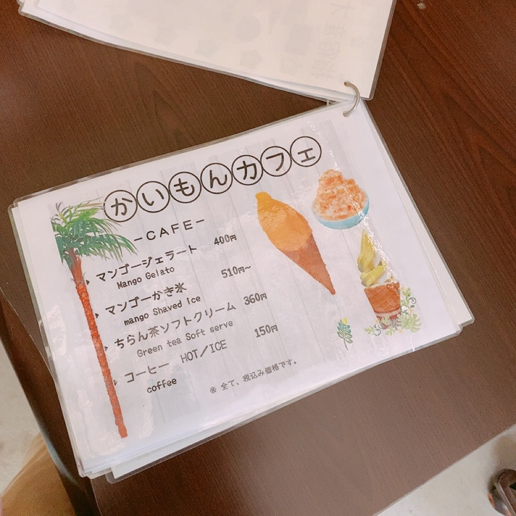指宿 観光 おすすめ かいもん市場 久太郎 カフェ レストラン 西大山駅 最南端の駅