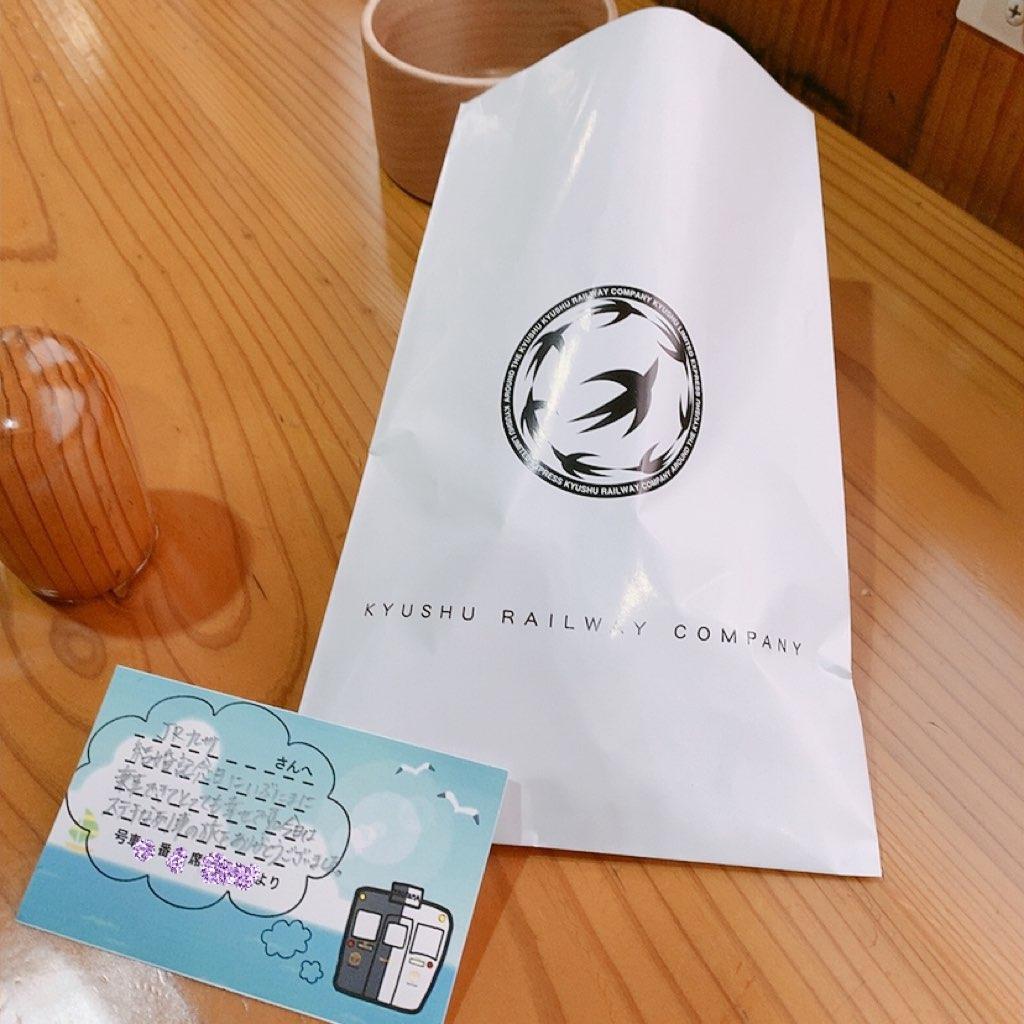 いぶたま 指宿のたまて箱 JR九州 いぶたま号 言霊サービス 飴 キャンディー
