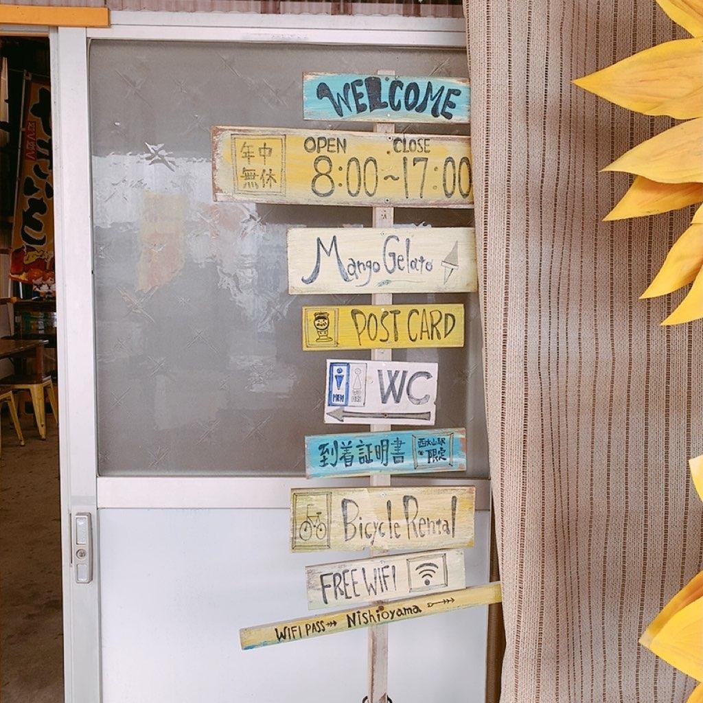 指宿 観光 おすすめ かいもん市場 久太郎 カフェ レストラン 西大山駅 最南端の駅 ワイファイ
