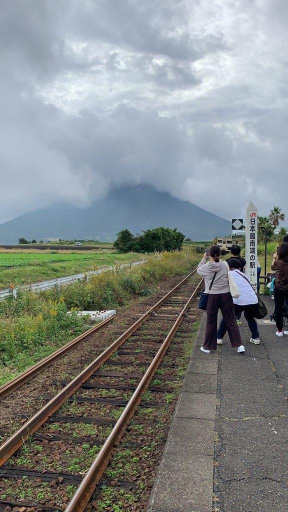 指宿 観光 列車 電車 西大山駅 指宿 最南端の駅