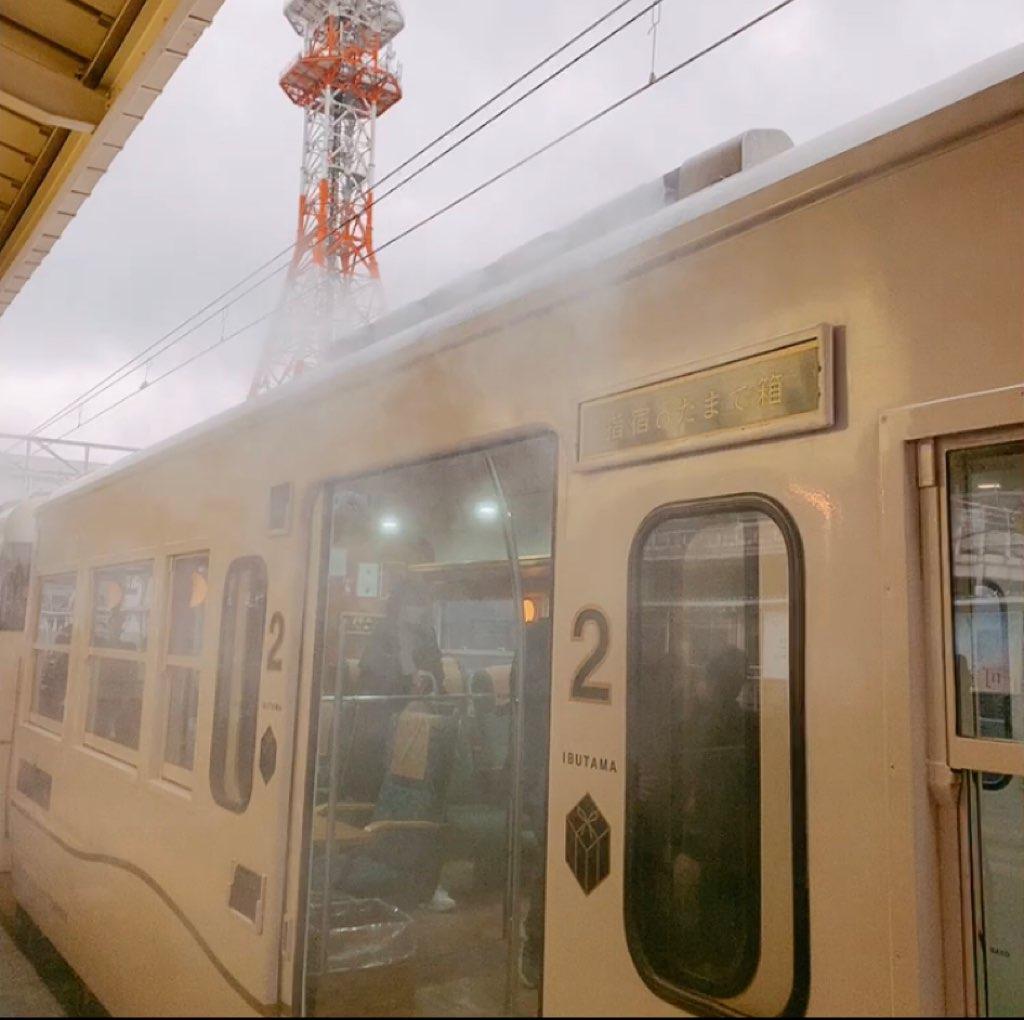 いぶたま 指宿のたまて箱 JR九州 いぶたま号 車内 煙 演出