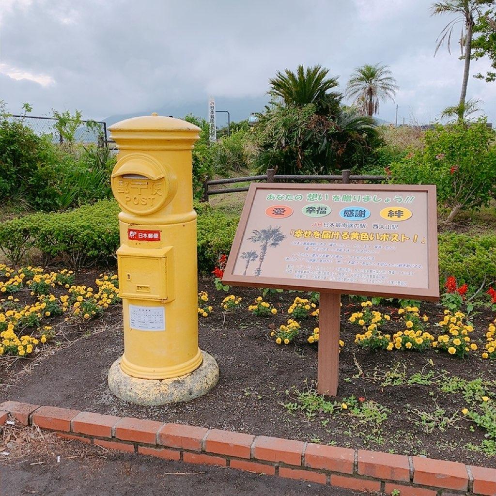 指宿 観光 おすすめ かいもん市場 久太郎 カフェ レストラン 西大山駅 最南端の駅 黄色いポスト