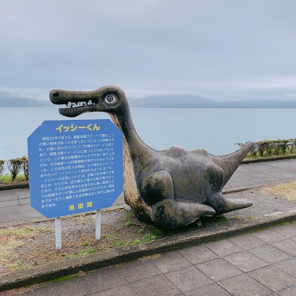 鹿児島 指宿 観光 バス のったりおりたり バス 乗り放題 池田湖 イッシー