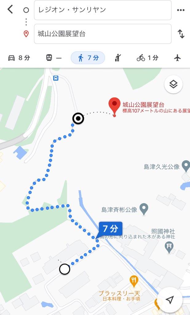 鹿児島 城山公園 展望台 夜 危ない 暗い 観光