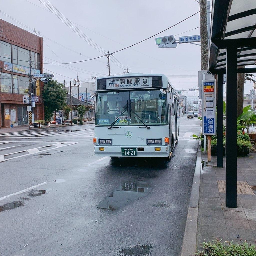 指宿駅 開聞駅 バス 池田湖 のったりおりたり バス