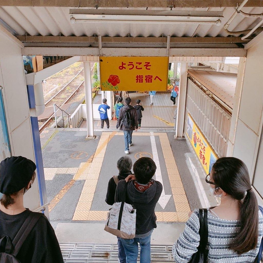 指宿 観光 列車 電車 西大山駅 指宿 指宿駅