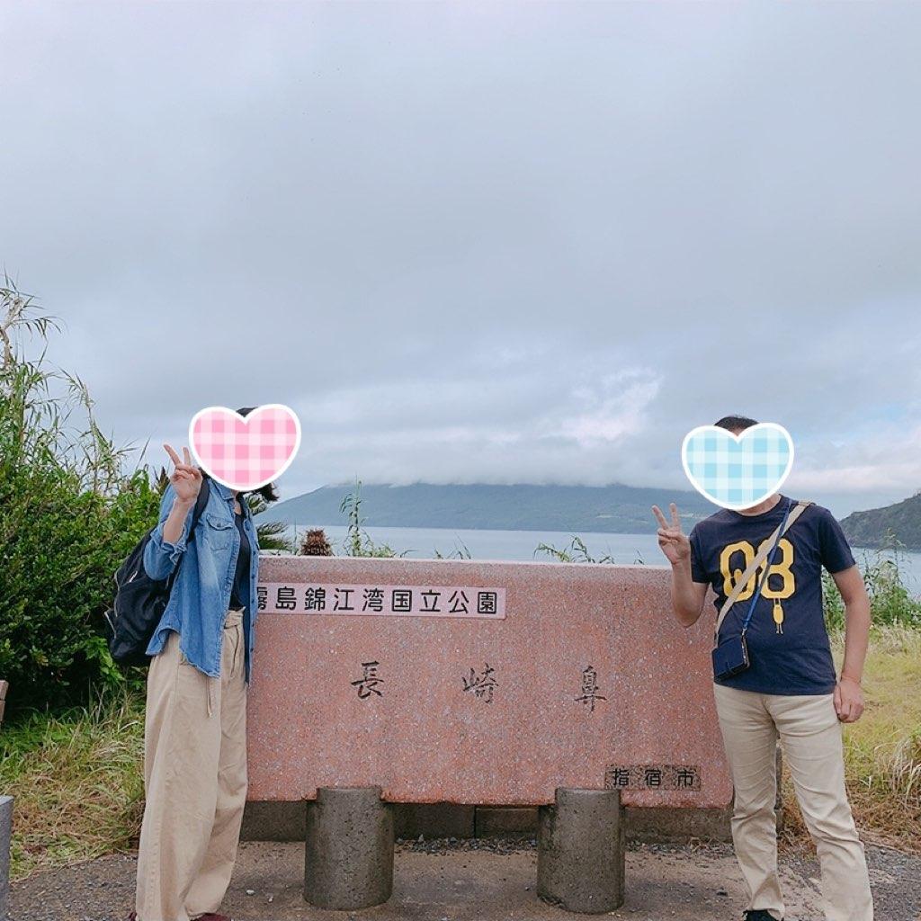 指宿駅 観光 おすすめ 観光スポット 長崎鼻