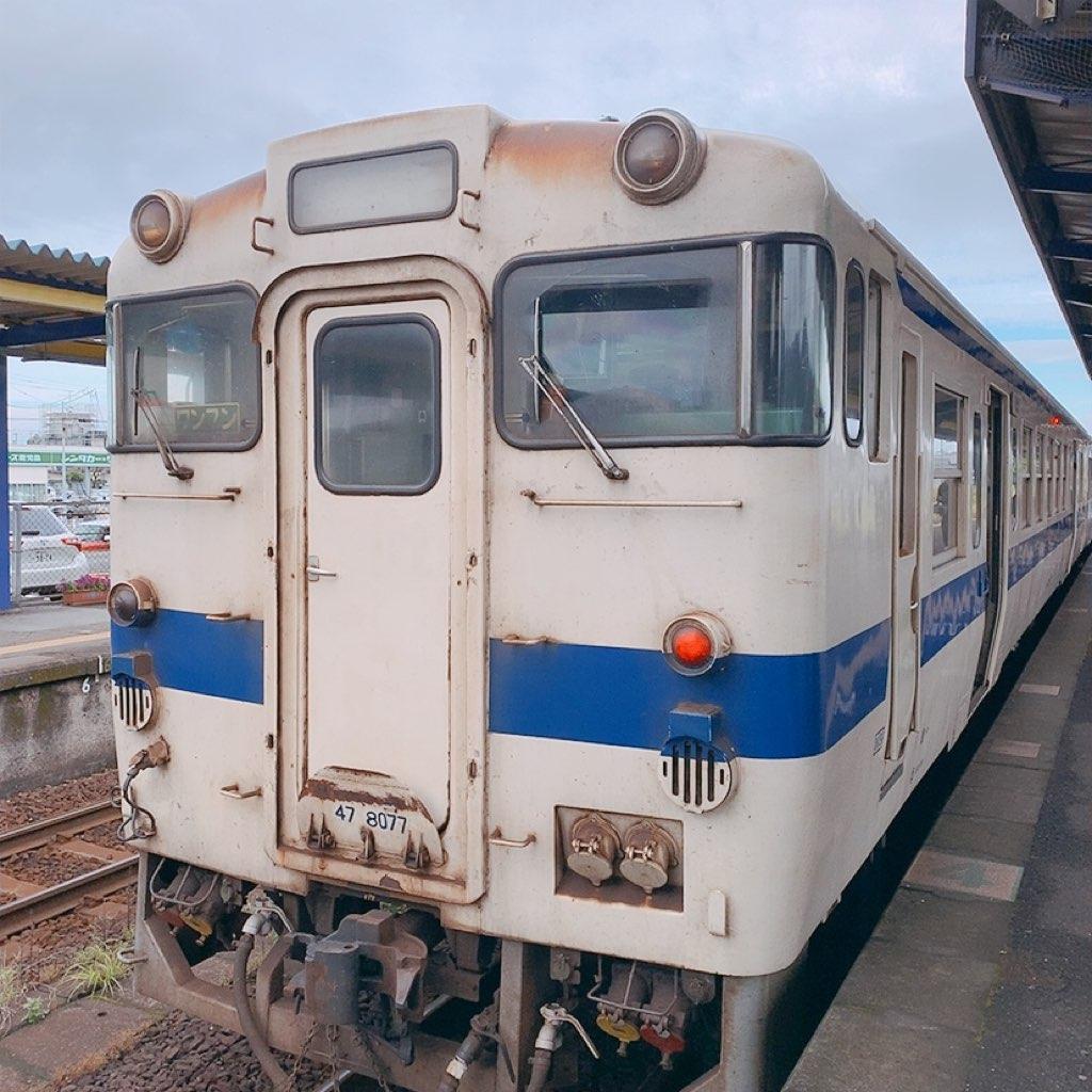 指宿 観光 列車 電車 西大山駅 指宿