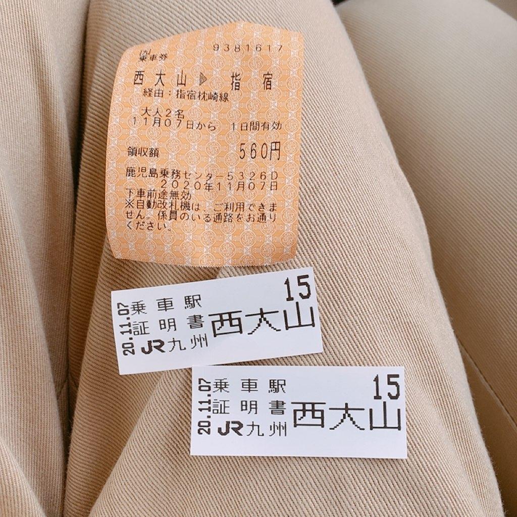指宿 観光 おすすめ かいもん市場 久太郎 カフェ レストラン 西大山駅 最南端の駅 切符