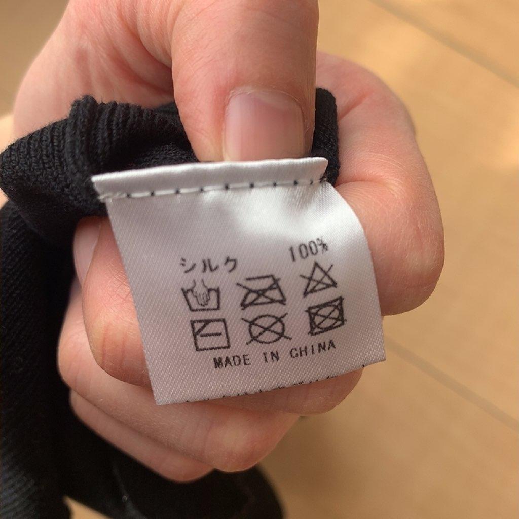 腹巻 シルク 100% マタニティー 妊婦 ムニー munny