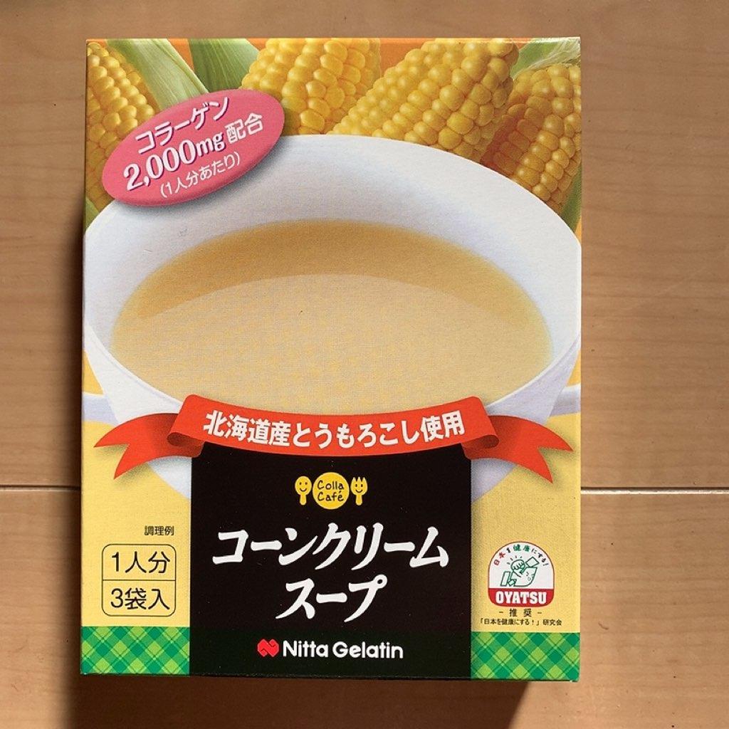 コラーゲン ニッタバイオラボ コラカフェスープの素 コーンクリームスープ コーンスープ コラーゲン 粉末