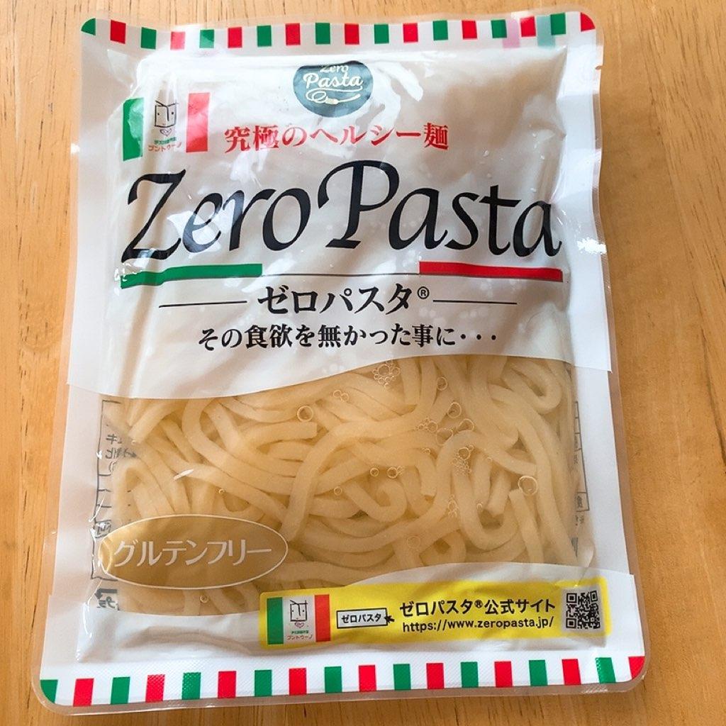 zeropasta zero pasta ゼロパスタ 糖質制限 ダイエット 妊娠中