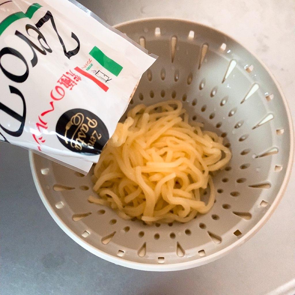 zeropasta zero pasta ゼロパスタ 糖質制限 ダイエット プントウーノ
