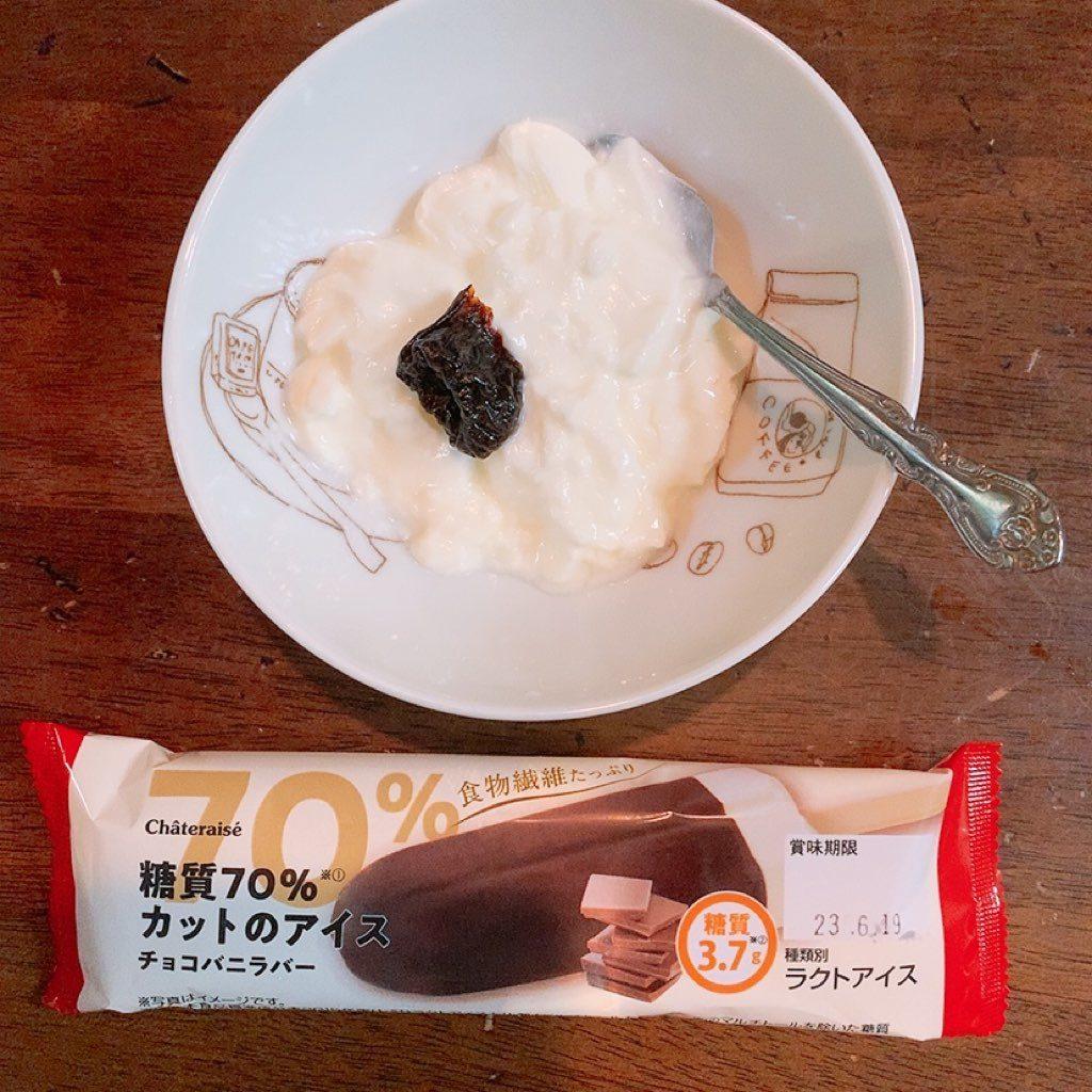 妊娠糖尿病 食事療法 糖質制限 糖尿病 分割食 分食 献立 メニュー 低糖質 アイス アイスクリーム シャトレーゼ