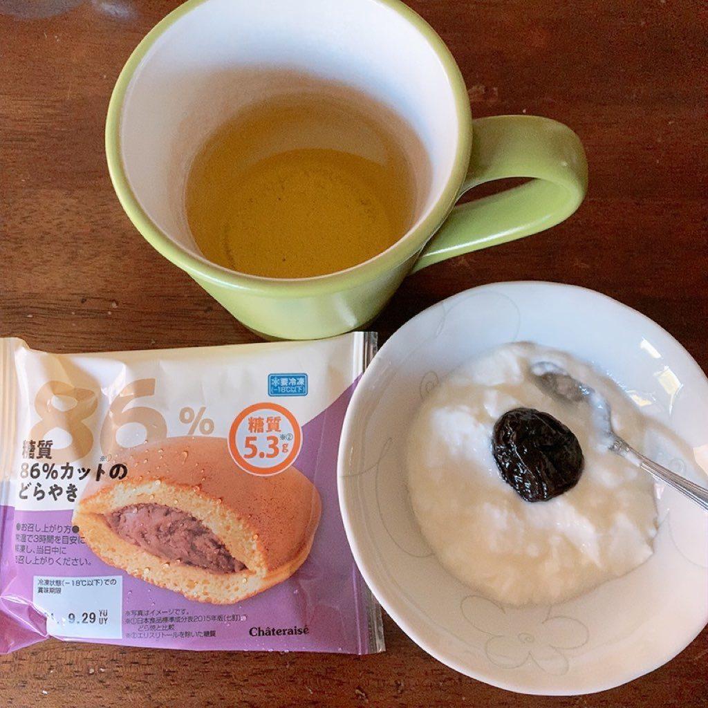 妊娠糖尿病 食事療法 糖質制限 糖尿病 シャトレーゼ 低糖質 どら焼き スイーツ デザート