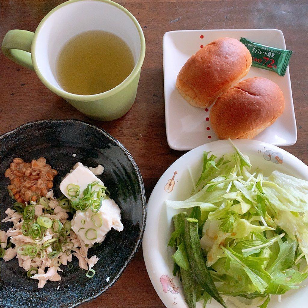 妊娠糖尿病 食事療法 糖質制限 糖尿病 分割食 分食 献立 メニューローソン 低糖質 パン