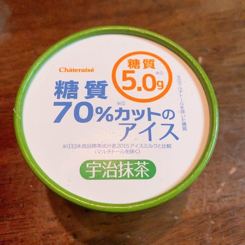 妊娠糖尿病 糖尿病 糖質制限 低糖質 シャトレーゼ 低糖質 アイスクリーム