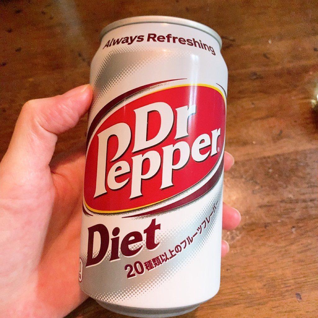 妊娠糖尿病 糖尿病 糖質制限 低糖質 献立 ダイエット ドクターペッパー カロリーゼロ ゼロカロリー 糖質ゼロ